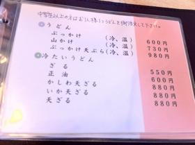 57A68E52-07C0-4276-9BCB-2BADEF460306